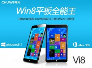Reset Windows Chuwi vi8