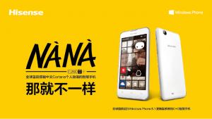 Hisense Nana