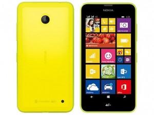 Reset Windows Nokia Lumia 638.
